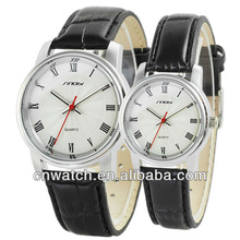 Newest Couple watch set For Men and Women