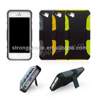 skin cover case for iphone 5