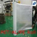 薄板にされたプラスチックフィルムのアルミホイルペットLDPE NY材料