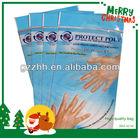hot sale printed plastic laundry bags heat seal