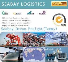 Ningbo Shipping Line
