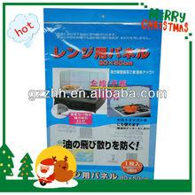 printed opp plastic bag dubai for household
