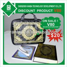 promotion price digital pen al quran,tajweed quran learning pen,digital quran reading pen with top quality in market