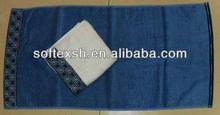 high pile border towel