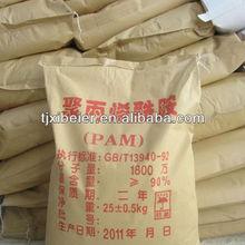 HIGH QUALITY polyacrylamide powder (PAM) --CAS:9003-05-8