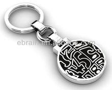 2013 High Quality Metal Custom Black Round Keychains