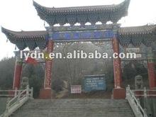 Antique building materials concrete clay roof tile for temple,pavilion