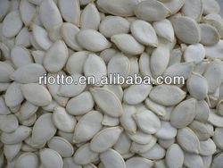 High Quality Cushaw Seed Extract Powder