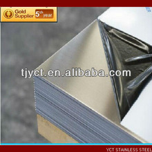 202 0.3mm stainless steel sheet price