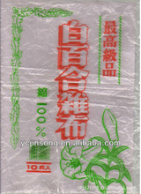 plastic packing bag for suger