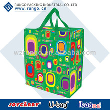 Heavy duty zippered PP woven wholesale tote bag