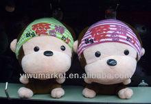 zhejiang yiwu China wholesale Funny Monkey Stuffed & Plush Toys for children or Decoration