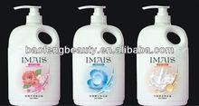 perfumed shower gel