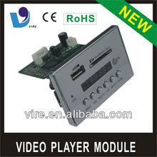 VTF-0025 New Video usb mp4 card