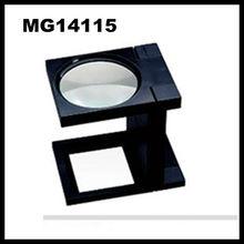 Mg14115 tela - iluminando lupa