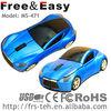 mouse manufacturer mini car mouse car