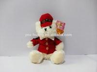 Plush bear stuffed animal doll
