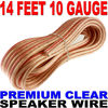 10 Gauge Speaker Wire Car Home Audio - Clear