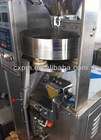 Guangzhou Sugar automatic packaging machine