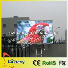 P12 outdoor advertising digital display screens