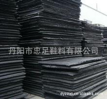 bulk eva foam