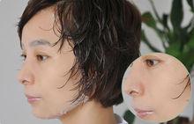 Silk moisture whitening facial mask