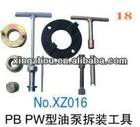 PB,PW pump disassemble tools