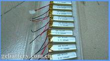 Rechargeable lipo battery GEB501245 3.7v 220mah