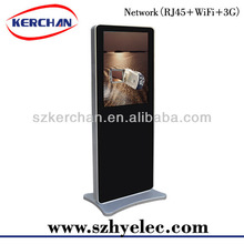 wireless advertising display 2012 lcd ad media player