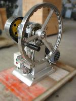 TDP-1 Animal salt licking block press machine 30years-CE-APPROVED