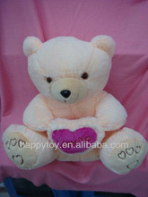 HI 2013 Valentine's huggy bear with heart