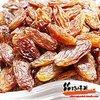Nuts And Raisins Of Grape Green Raisin