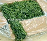 Salted Seaweed Strip