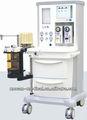 """Mca-301d 10.4 """" màn hình hiển thị 1 Vaporizer 3 khí PEEP thông gió FiO2 morniting compare với máy Anesthesia Drager"""