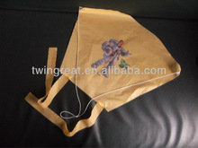 octopus kite for sale/pocket kites