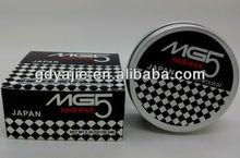 Liangxin hair styling wax/hair gel styling hair wax ingredients herbal