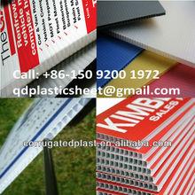 Corrugated Plastic Poster Board