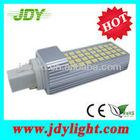2012 Best Seller 8W LED PL Light Bulb G24 Base