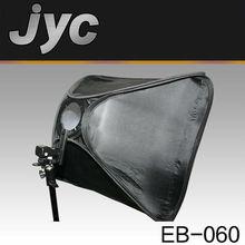 JYC Manufacture Photographic Equipment Photo Studio Soft Box Kit