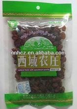 raisin dried golden,sultana raisins prices