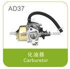 RUIXING brand Carburetor