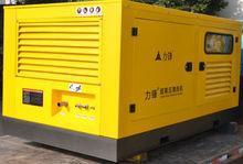 high pressure water pump cleaner LF135/30, high pressure water blaster, water jet machine, cleaning equipment