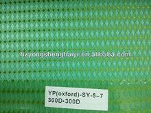 2013 New Design Oxford Fabric for Bag Cloth/Bag Fabric