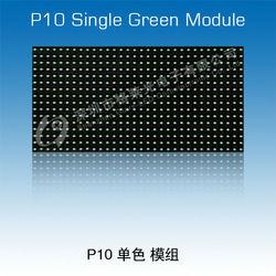 outdoor p10 dot matrix led module