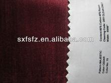 thick velvet fabric for curtain
