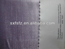 make to order high quality velvet curtain fabric