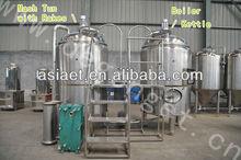 micro used beer brewing machine 500l German brewing machine