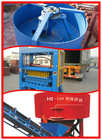small concrete mixing machine for QT4 block making machine for sale