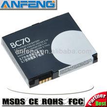 BC70 battery for Motorola A1800,A1890,A3300,E6E,I290,KRZR K1,L6I,ROKR E6,LG i335,i876,IC402, iC502,iC602,Moto Z8,Sidekick-Slide,