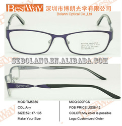 High quality injected optical frame